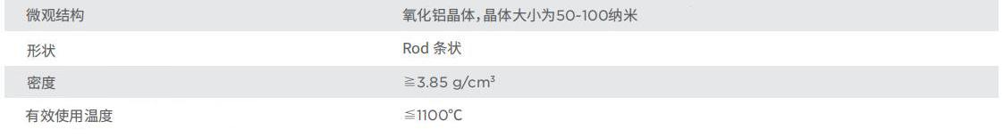 物理特性中文.jpg